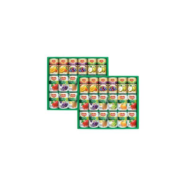 ★アウトレット品★【賞味期限:2021年6月29日】デルモンテ 100%果汁飲料ギフト FW-50