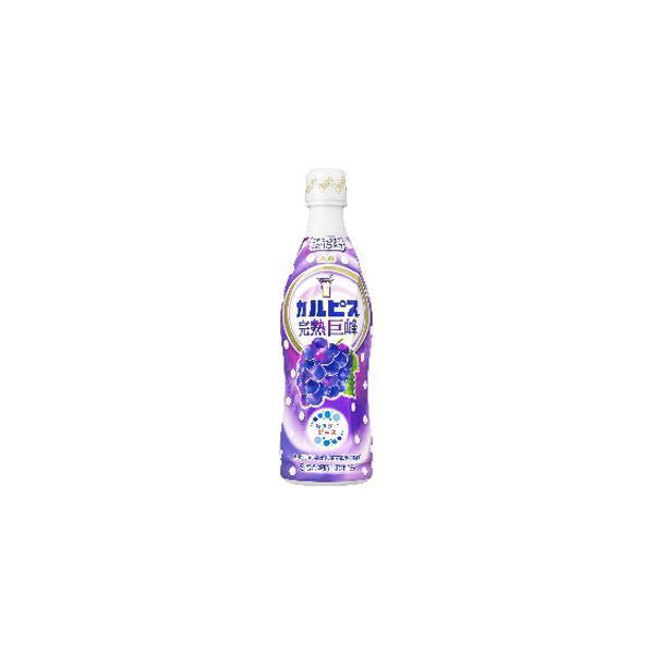 アサヒ飲料 カルピス 完熟巨峰 [希釈用] プラスチックボトル 470ml