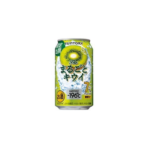 ◇5月25日(発売日)より順次発送◇【限定】サントリー -196℃ ザ・まるごとキウイ 350ml×24缶(1ケース)