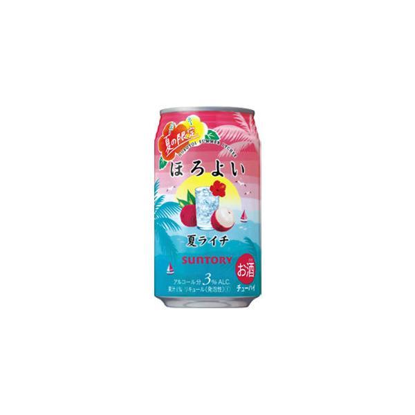 【限定】サントリー ほろよい 夏ライチ 350ml×24缶(1ケース)