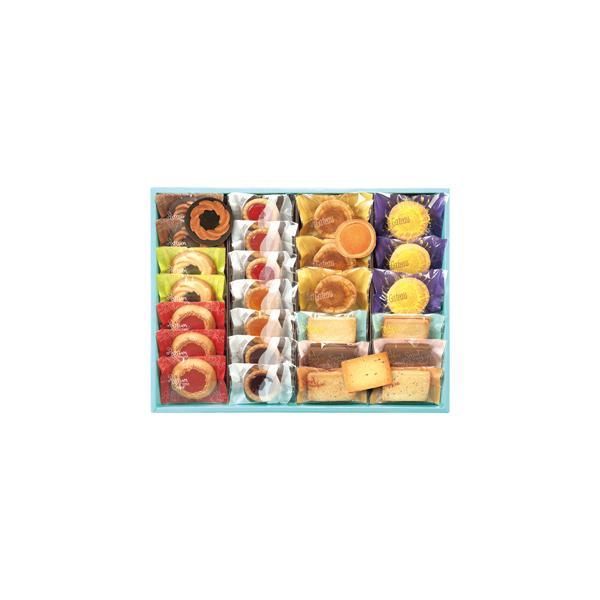 ★アウトレット品★【賞味期限:2021年11月15日】東京渋谷プレゼーラ フレッシュガトーセレクション PFS-30