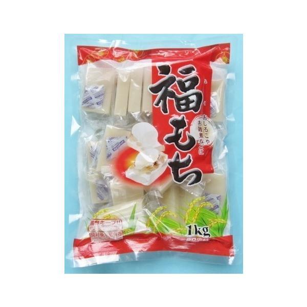 [食品]送料無料※10個セット 福もち 10個(10袋 計200切詰)切り餅(1袋1kg)(10kg)大新食品株式会社