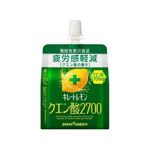 [食品・ゼリー飲料]3ケースまで同梱可 ポッカサッポロ キレートレモン クエン酸2700 ゼリー 165gパウチ 1ケース30本入り(165 150 200)