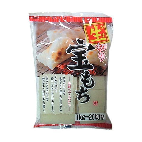 [食品]送料無料※10個セット 生切り餅 宝もち 10個(10袋 計200切)(1袋1kg)(10kg)大新食品株式会社