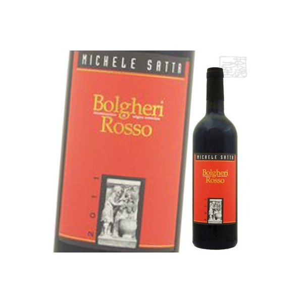 ミケーレ サッタ  ボルゲリ ロッソ 赤ワイン 13.5度 750ml