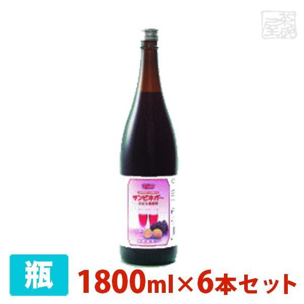 サンビネガー ぶどう酢 1800ml 6本セット 瓶  業務用 割り材 希釈用