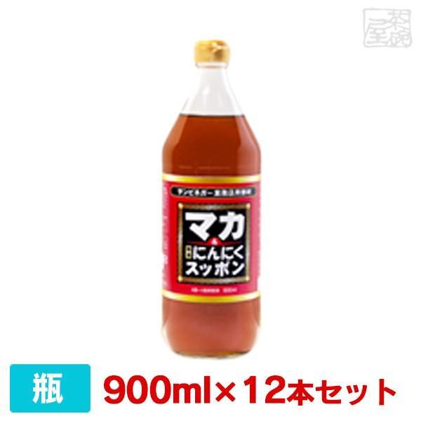 サンビネガー マカ・にんにくスッポン酢   900ml 12本セット ケース 健康酢 栄養