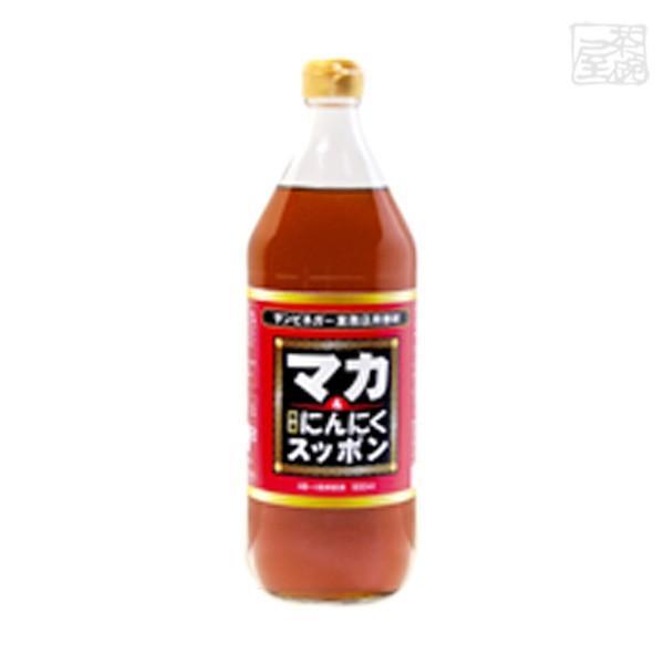 サンビネガー マカ・にんにくスッポン酢 900ml 1本 健康酢 栄養