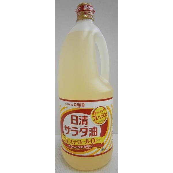 日清オイリオ サラダ油 1500g