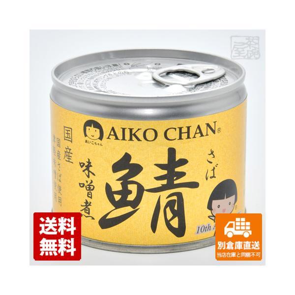 伊藤食品 美味しい鯖 味噌煮 EO 6号缶 24セット 送料無料 同梱不可 別倉庫直送