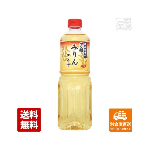 富永 発酵調味料 本みりんタイプ ペット 1L 12セット 送料無料 同梱不可 別倉庫直送