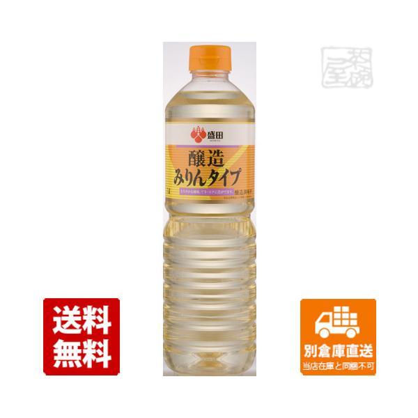 盛田 醸造みりんタイプ 1L 12セット 送料無料 同梱不可 別倉庫直送