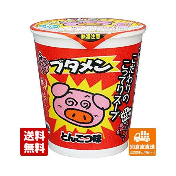 おやつカンパニー ブタメン とんこつ味 カップ 37g 15セット 送料無料 同梱不可 別倉庫直送