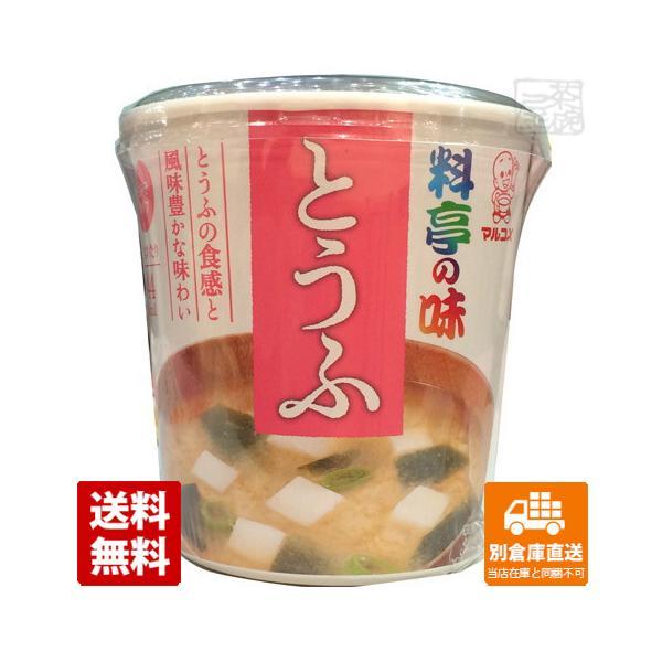マルコメ 料亭の味 とうふ カップ 1食 6セット 送料無料 同梱不可 別倉庫直送