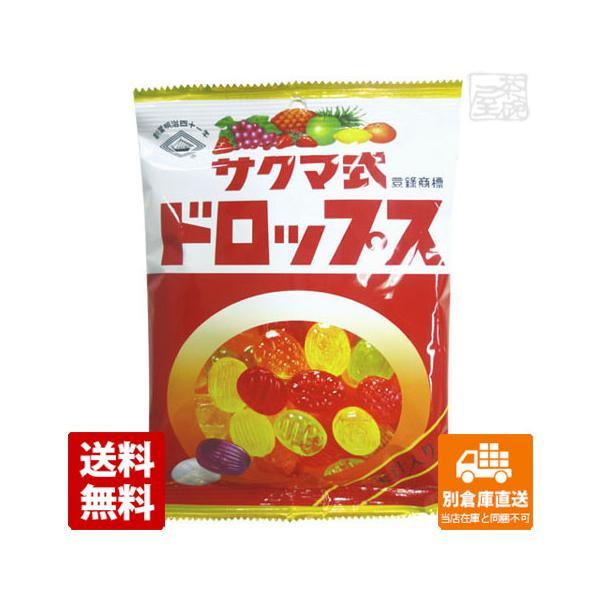 佐久間製菓 サクマ式ドロップスP 120g 6セット 送料無料 同梱不可 別倉庫直送