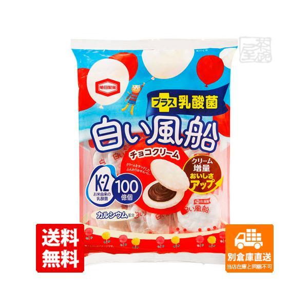 亀田製菓 白い風船チョコクリーム 18枚 12セット 送料無料 同梱不可 別倉庫直送