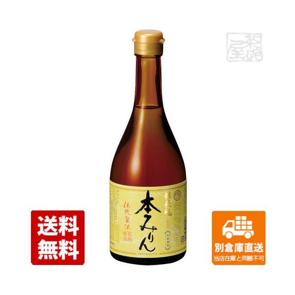 白泉酒造 味醂 福来純 伝統製法 熟成本みりん 箱入 500ml  送料無料 同梱不可 別倉庫直送