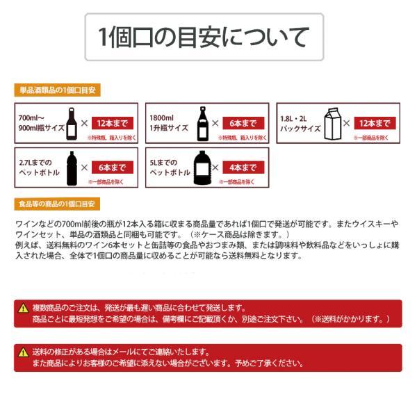 国産デイリーウイスキーセット 飲み比べ 5本セット ジャパニーズウイスキー|sakenochawanya|06