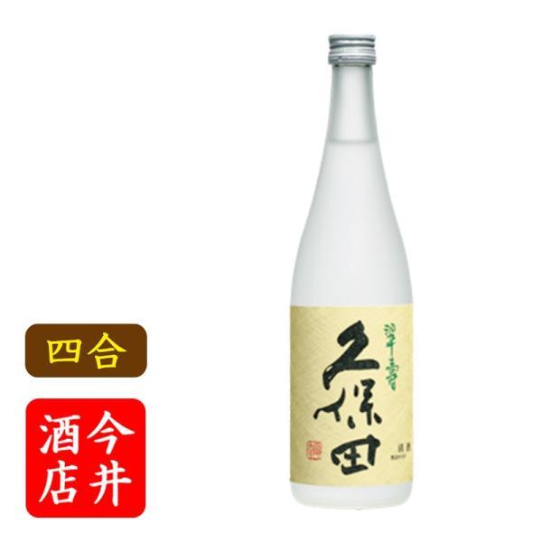日本酒 久保田 翠寿 720ml 朝日酒造|sakenoimai