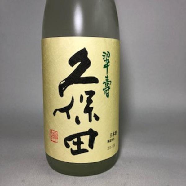 日本酒 久保田 翠寿 720ml 朝日酒造|sakenoimai|02