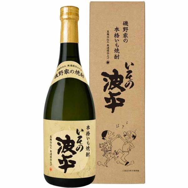 特別限定品 本格いも焼酎 いその波平  明石酒造 芋焼酎 宮崎県 720ml