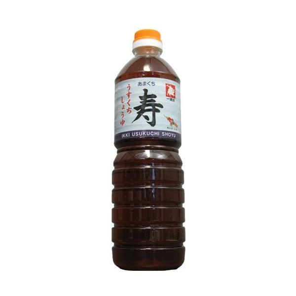 熊本県 緑屋本店 【九州醤油】 一騎印うすくち (あまくち) 寿1.0L