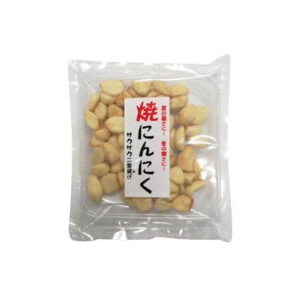 焼きにんにく さくさくにんにく サクサク ニンニク 焼きニンニク  プレーン(塩)味 85g 焼にんにく 大蒜 塩味