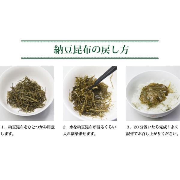 がごめ納豆昆布(業務用) (1kg)/ がごめ昆布 真昆布 細切り 無添加 大容量|sakenosakana|04