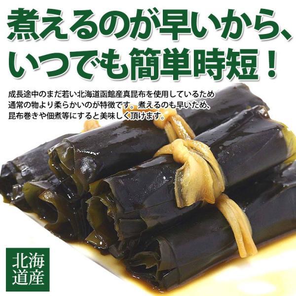 早煮昆布(函館産真昆布) 1年養殖の若葉 (130g) / 北海道 調理用|sakenosakana|04