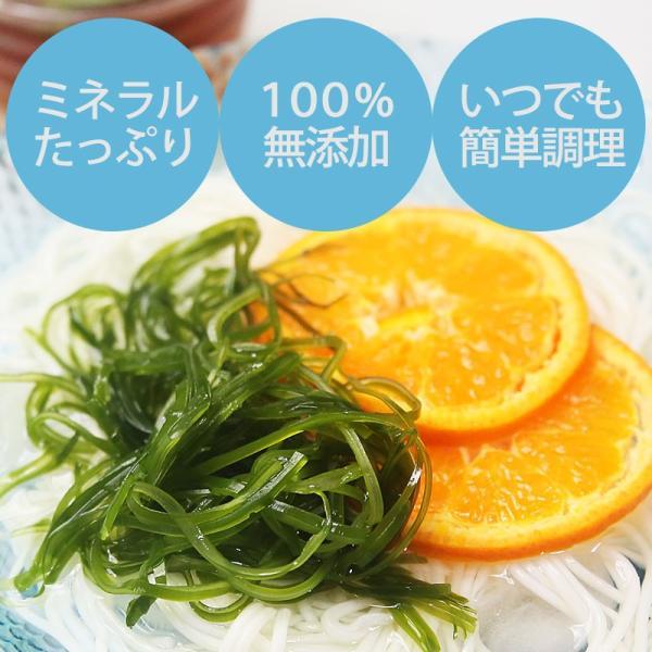 おさしみ昆布(4枚入り) 北海道産 ソーメン昆布 細切り サラダ昆布|sakenosakana|02