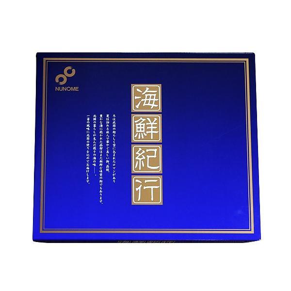布目 海鮮紀行(北海道 海鮮生珍味6点セット) 詰め合わせ ギフト|sakenosakana|02