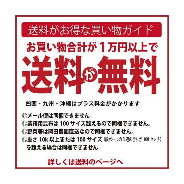 北海道産 いくら醤油漬(500g)/ 北海道 秋鮭 寿司 ギフト いくら醤油漬け sakenosakana 06