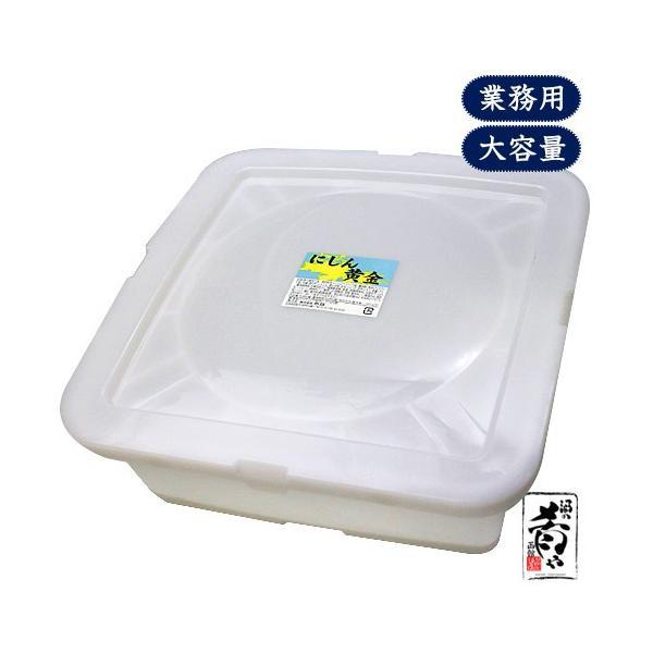布目 にしん黄金(2kg/保存容器付き)/ 鰊 ニシン 珍味 業務用 sakenosakana 02