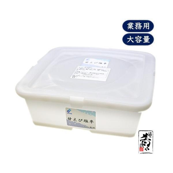 布目 甘えび塩辛(2kg/保存容器付き)/ 珍味 業務用 送料無料|sakenosakana|02