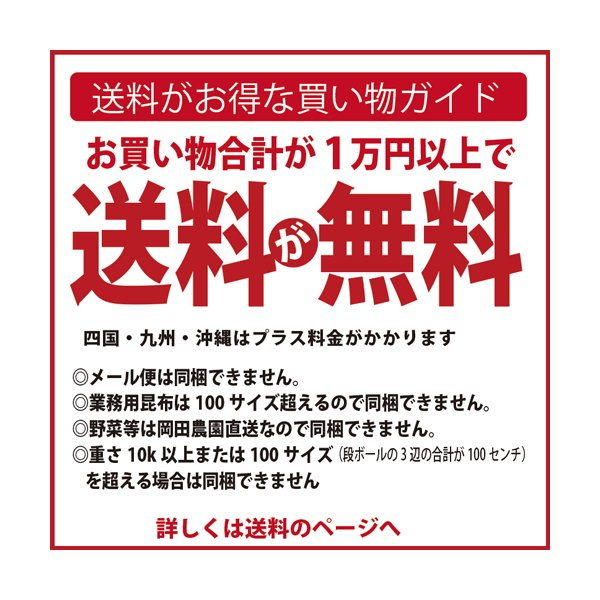 布目 本数の子黄金松前 (化粧箱900g)/ 函館 酒の肴 土産 ギフト 数の子入り松前漬け|sakenosakana|07