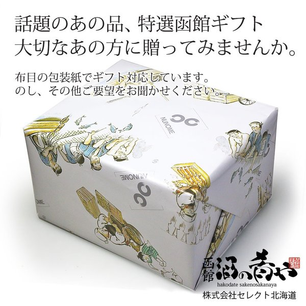 布目 本数の子黄金松前 (化粧箱230g x2)/ 函館 酒の肴 土産 数の子松前漬け|sakenosakana|05