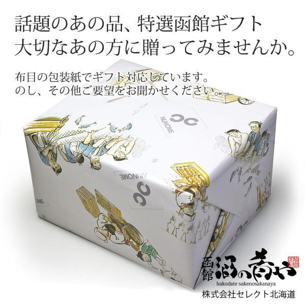 布目 社長のいか塩辛(カップ/180g)/ 北海道 函館 酒の肴 土産 ご飯の友 いか塩辛|sakenosakana|07