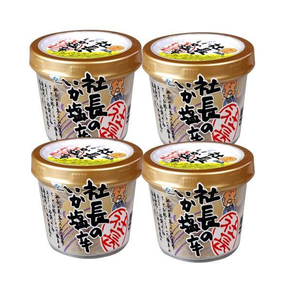 布目 社長のいか塩辛(カップ/180g x4)/ 北海道 函館 酒の肴 土産 ご飯の友 いか塩辛|sakenosakana|02