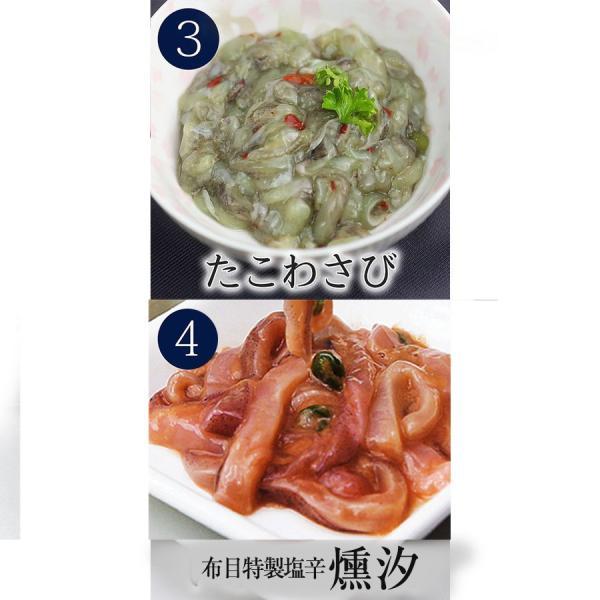 函館布目 北海道の特選珍味セット 彩(いろどり) / 瓶詰め 珍味6種類セット 送料無料 sakenosakana 05
