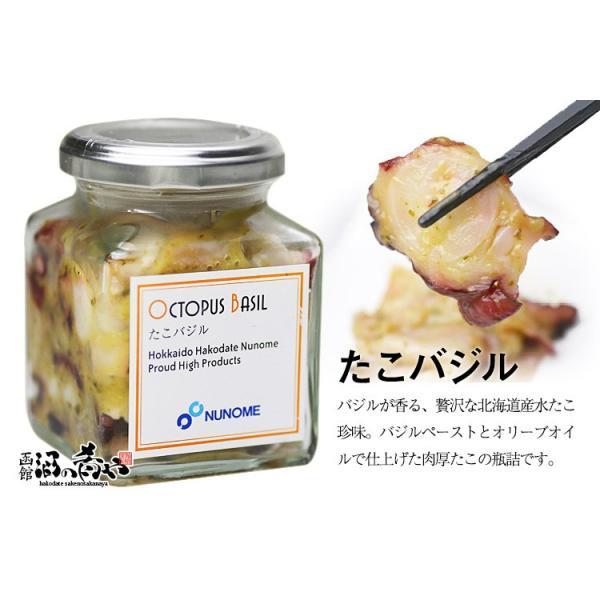 布目 北海道産 たこ珍味瓶詰セット 140g×3種入り / 北海道 珍味 お取り寄せ 化粧箱 ギフト|sakenosakana|02