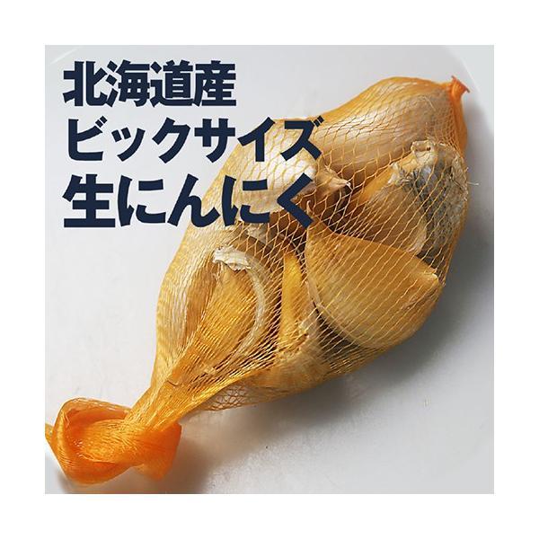 北海道七飯産 無臭ビックにんにく(約200g)/メール便送料無料|sakenosakana|02