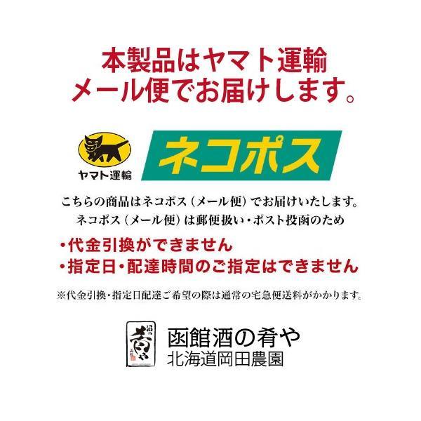 北海道七飯産 無臭ビックにんにく(約200g)/メール便送料無料|sakenosakana|06