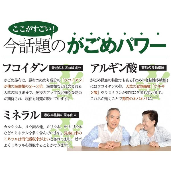 がごめとろろ昆布 (40g) / 函館 北海道 がごめ昆布 無添加 天然 とろろ昆布 sakenosakana 06