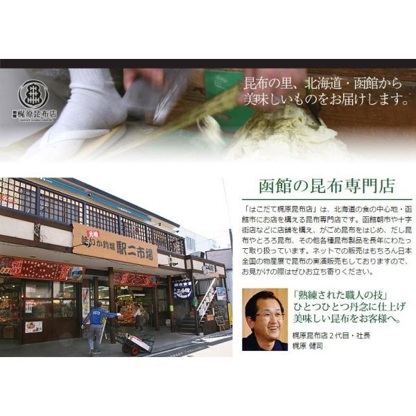 粉がごめ昆布 粗挽き (100g) 無添加 北海道 函館|sakenosakana|05