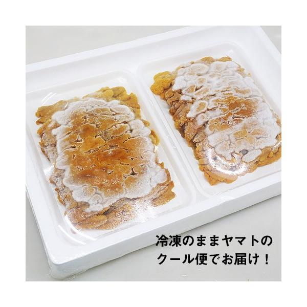 刺身用生冷うに400g(100gx4)|sakenosakana|06
