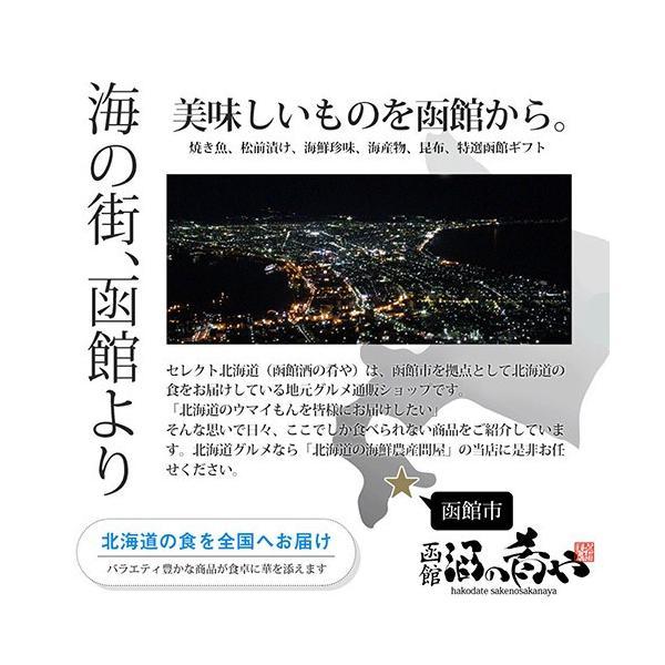 刺身用生冷うに400g(100gx4)|sakenosakana|07