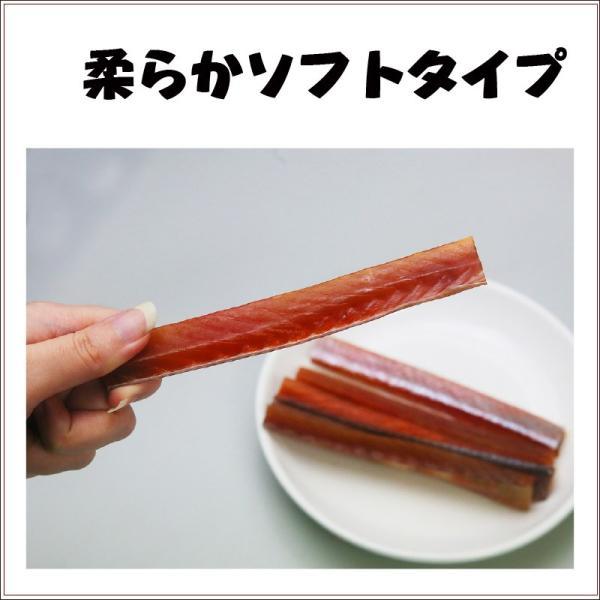 (メール便)鮭とば ソフトスティックタイプ 100g×2袋|sakenosakana|04