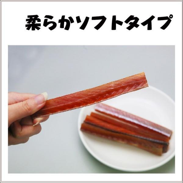 鮭とば ソフトスティックタイプ 100g×5袋 送料無料 sakenosakana 04