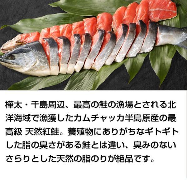 北洋産甘塩紅鮭「姿」(ロシア産)(1尾/約2kg)/ 焼き魚 おかず 紅鮭 サーモン ギフト|sakenosakana|04