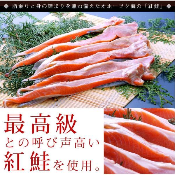 極上 紅鮭ハラス (約500g)/ オホーツク産 紅鮭 サーモン 焼き魚 おかず 酒の肴 ハラス|sakenosakana|04